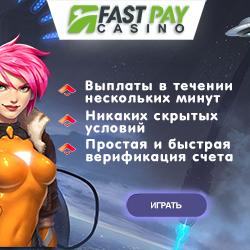 InstantPay бонусы казино
